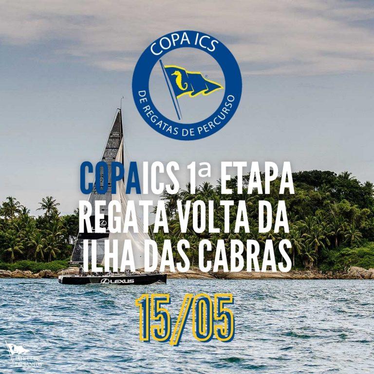 ICS divulga A.R Nº 02  da Copa ICS